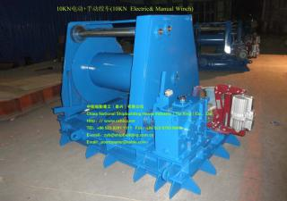 10KN  Electric& Manual Winch