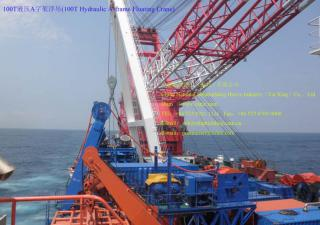 100T Hydraulic A-frame Floating Crane