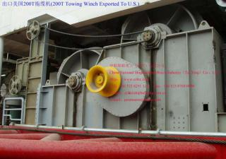200T Towing Winch exported to U.S