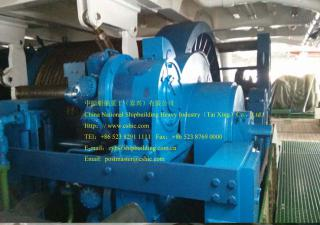 200T Hydraulic Towing Winch Exported To Singapore