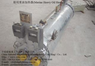 Marine Heavy oil Heater