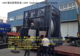 100T  Hydraulic Umbilical Winch