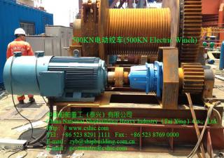 500KN Electric Winch